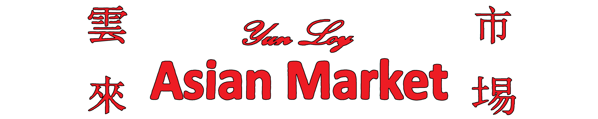 Yun Loy Asian Market